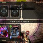 "Not自作(シャドバ) pert 7 ""ちょっと回線を不調にさせる"""