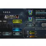 """Not自作(シャドバ) pert 13 """"病み上がりシャドバ"""""""