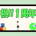 """ブログ開拓記Part233 """"2つアップデート"""""""