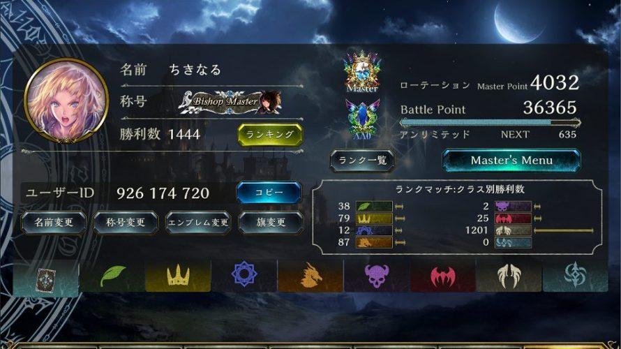 """シャドバ(Not自作) part 106 """"運の波がやばい!!(デッキ)"""""""