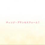 """プリコネ日記(Not自作) part 8 """"プリフェスが来た!!"""""""