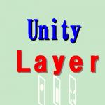 Layerを使った衝突判定の有無 -Unity-